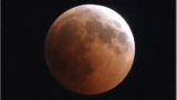 Not just any moon - a 'super blood wolf moon' this Sunday